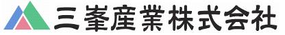 三峯産業株式会社